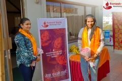 Blood Donation & Cancer Awareness Program, Nov 27, 2019